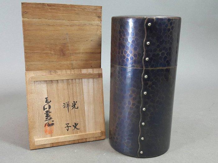 『華寶軒』日本茶道具 昭和時期 銅製 人間國寶玉川堂 手打鎚目纹 茶筒/茶入/茶葉罐 重482g