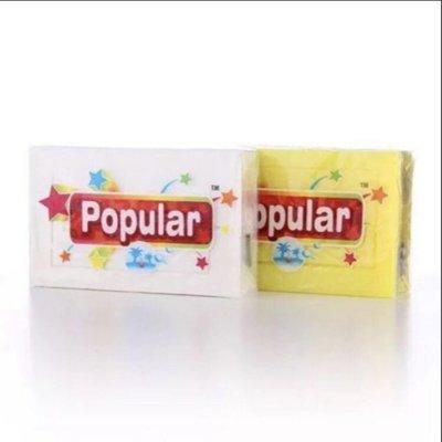 《鈺宅舖》 大量現貨‼️ Popular 魔法萬用皂 250g 天然棕櫚油香皂 洗手皂 去污皂 洗衣皂 去漬皂 嬰兒肥皂