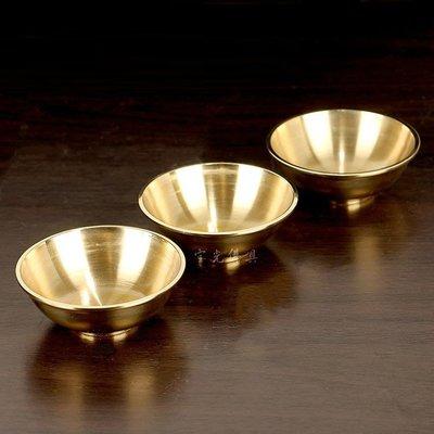 旦旦妙 開光純銅加厚銅碗金碗供水碗銅家居風水供佛擺件佛教用品 大號 童銅6