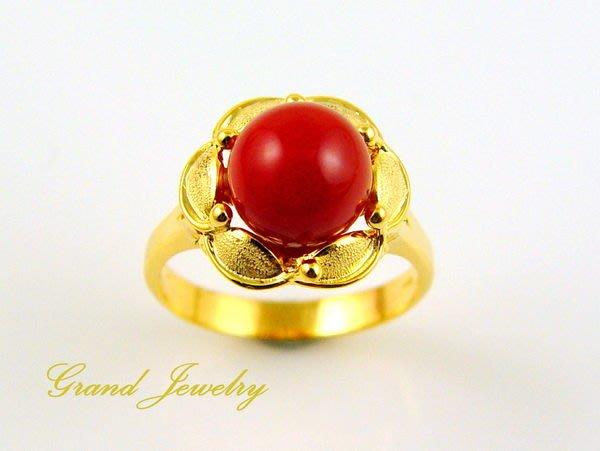 紅珊瑚 戒指 阿卡 圓珠 18K金 鑽戒 附保證書 【大千珠寶】