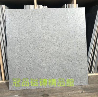 ◎冠品磁磚精品館◎進口精品 霧面水磨石 石英磚灰色–60X60及80X80CM