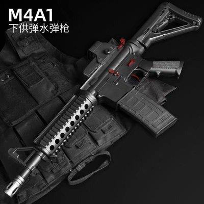 M4A1電動連發水彈槍尼龍版真人食雞絕地求生玩具