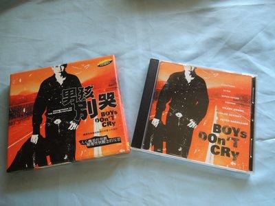 絕版進口CD 男孩別哭 電原聲帶 Boys Don't Cry  希拉蕊史旺 Hilary Swank 迷幻搖滾