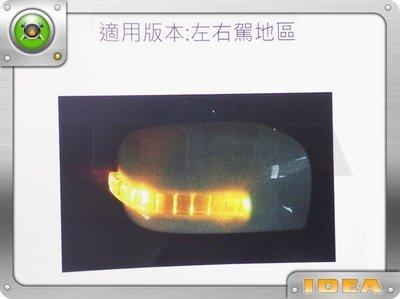 泰山美研社D479 NISSAN ROGUE X-TRAIL '08-'13 LED 後視鏡蓋