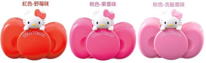 幸福♥好物 日本進口 KT 車用室內空氣芳香劑 可愛蝴蝶結造型 HOLLE KATTY