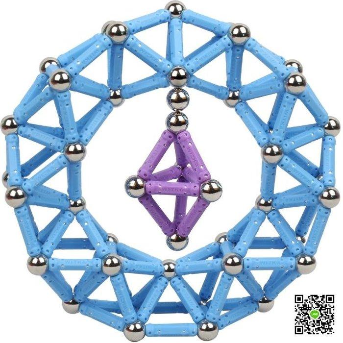 智博樂磁力棒兒童益智玩具巴克球棒一體磁鐵散裝棒球創意拼裝積木