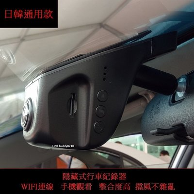 Nissan Super Sentra iTiida Livina 隱藏式 行車紀錄器送16G Class(前後鏡頭)