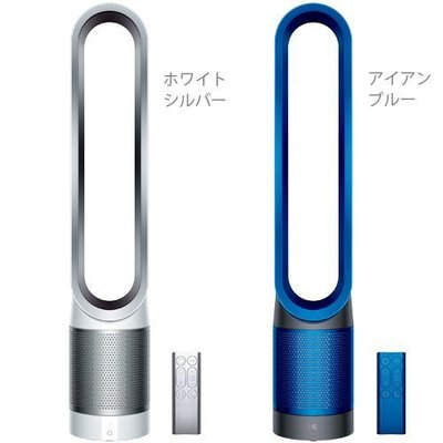 ~清新樂活~日本代購直送附中文指南Dyson Pure Cool Link TP03空氣清淨涼風扇