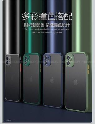 發票 全包鏡頭 彩色磨砂殼  防摔 軟性保護殼 IPHONE 11 12 MINI pro Max 保護套