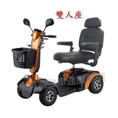 F5 環把 S745 雙人座 四輪代步車 / 美利馳 醫療器材 北區 總代理 永昌電動車