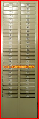 上堤┐(一組50人份) JM S-210 U3打卡鐘卡架.鐵製打卡架-適用各廠牌六欄位大卡片.卡片架.出勤卡架.考勤卡架