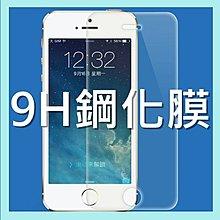 9H鋼化膜保護貼samsung i8552/Galaxy Win/Galaxy Light/Ace Style LTE