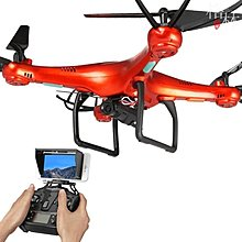 遙控飛機 無人機航拍高清專業智能 四軸飛行器【YK3023】GLSJ5464