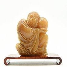 【聽竹軒】壽山石 雕件 老翁