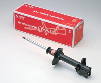 938嚴選 日本KYB黑筒 LEXUS ES300 ES330 01~06 前避震器桶身 前避震器 避震器 桶身 筒身