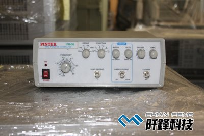 【阡鋒科技 專業二手儀器】FG-30 PINTEK 3MHz 函數信號產生器
