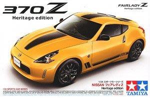 田宮 1/24 拼裝車模 Nissan...