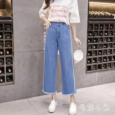 ZIHOPE 5XL大碼寬褲女 學生寬鬆韓版百搭直筒大碼胖MM九分寬褲ZI812