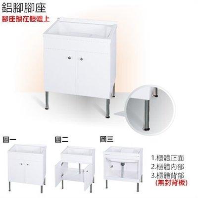 《普麗帝國際》◎台灣製造◎百分百防水~ 結晶烤漆實心人造石洗衣槽U-580-白色(4支鋁腳, 活動洗衣板)-不含安裝 台北市