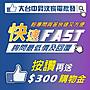 議價最便宜:SAMPO聲寶【DG-AD12】304不鏽鋼旋轉式全營養豆漿機 (限區免運)