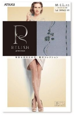 【拓拔月坊】厚木 Relish 極致典藏 閃亮玫瑰 曲線直紋 絲襪 日本製~現貨!