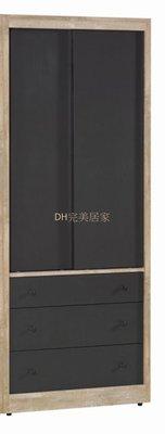 【DH】貨號D5-9名稱《天閣》工業風...