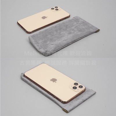 GooMea 2免運 MOTO Z2 Play C 彈片開口雙層絨布袋 銀灰 手機袋保護袋絨布套手機套保護套