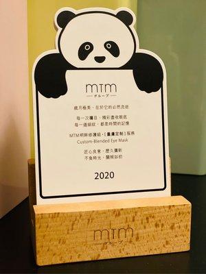 MTM 2020年月曆