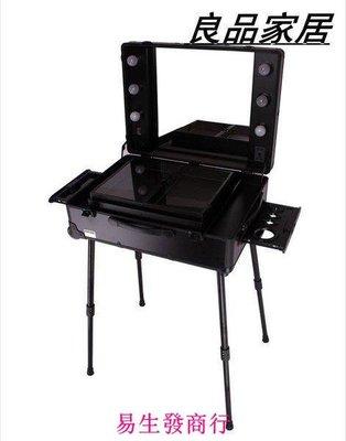 【易生發商行】Sunrise 多層帶鏡子燈泡拉桿專業化妝箱跟妝化妝箱DB-3008HB 影F6564