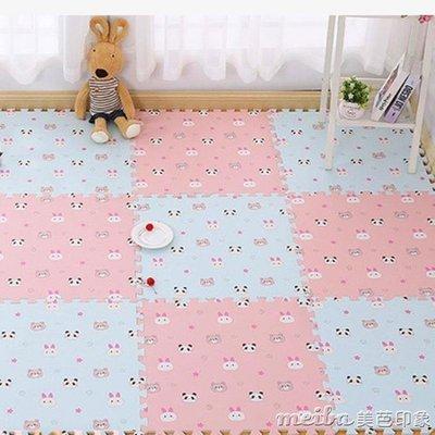 YEAHSHOP 泡沫墊子兒童爬行墊拼接家用臥室榻榻米海綿泡沫板拼圖地墊60X60Y185