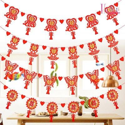 ☆[Hankaro]☆ 婚慶系列商品大紅不織布喜慶婚禮雕花鏤空旗串掛飾
