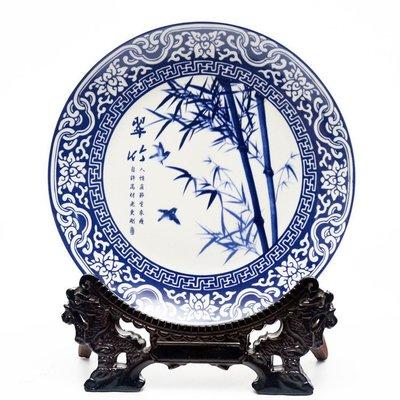 青花梅蘭竹菊掛盤裝飾品坐盤景德鎮陶瓷器 竹 開心陶瓷123