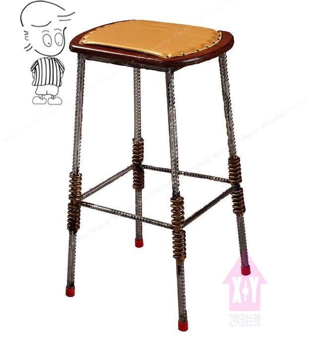 【X+Y時尚精品傢俱】現代吧檯椅系列-伍德 鋼筋皮面吧台椅.高腳椅.適合餐廳. 工作椅使用..摩登家具