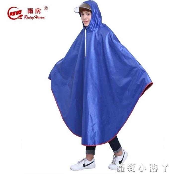 【不二】雨衣雨房加大加厚防風自行車雨披透明大帽檐男女成人電動車單人Lc_78