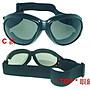 一元起標_防風護目太陽眼鏡_框背面貼有防護泡綿+可調整鬆緊織帶設計_UV-400 鏡片_Taiwan製(3色)_C-10