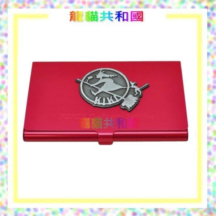 2017年 最新※龍貓共和國※【黑貓 KIKI 魔女宅急便】鐵製名片盒 卡片盒 證件盒夾(日本帶回)