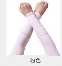 全新韓國進口送收納袋 AQUA 抗UV 冰絲袖套 超涼感 防曬袖套 3D抗UV 抗紫外線防蚊冰涼巾 冰涼毛巾AQUAX