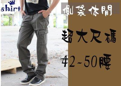 牛仔 長褲 直筒 大尺寸 工作褲 休閒褲 加大尺碼 超大 尺寸 大尺寸 40 - 46 腰 長褲 EZ 70500 嘉義市
