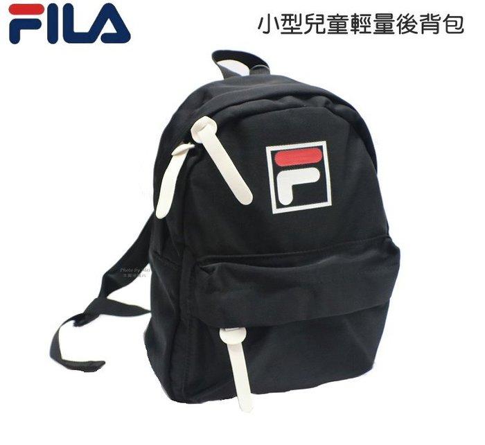 FILA  小型兒童輕量後背包 (BPT9016BK )
