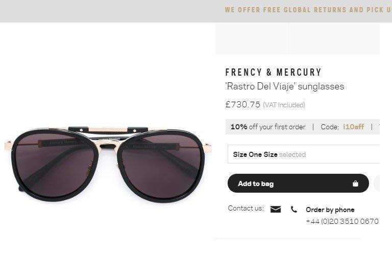 信義計劃 Frency & Mercury 太陽眼鏡 Rastro del Viaje 10週年限量 Supremacy