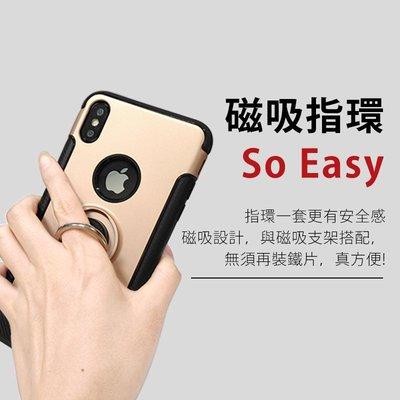 特價 金屬指環支架手機殼SAMSUNG Galaxy S8+ S8 Plus磁吸車載保護殼/指環鎧甲支架手機殼