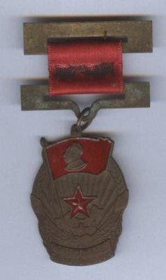 ///李仔糖紀念品*K015 1952年解放西藏紀念章-西南軍區頒發-毛澤東像-複製品