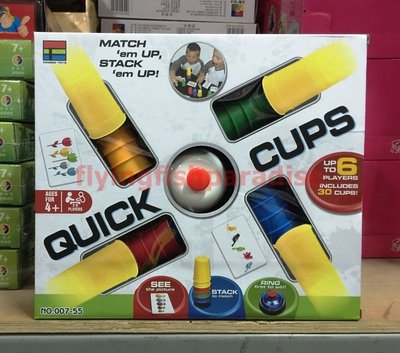 【飛魚樂園】快手疊杯 QUICK CUPS 智力遊戲 兒童益智桌遊