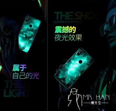 小米手機殼   小米8手機殼夜光玻璃鏡面小米8se保護套男款米八潮牌個性