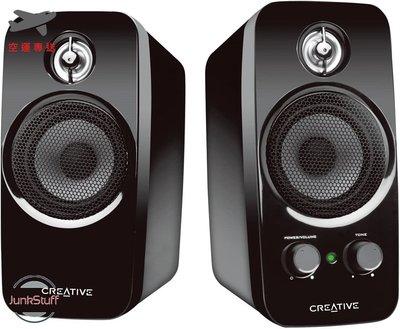 Creative IN-T10-R3 創新巨  二聲道喇叭 電腦多媒體 網路直播 電競 重低音 宅錄混監聽音樂創製作DJ