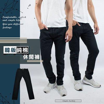 韓版純棉素色休閒褲 28腰~38腰...