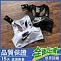 Nike 運動內衣 健身防震聚攏定型運動Bra 女瑜伽跑步內衣 運動文胸 文胸  內衣 健身文胸 健身內衣