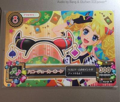 Aikatsu!偶像學園卡片第二季 三彈 冴草紀伊 甜心小丑牛角14 03-52N 飾品卡