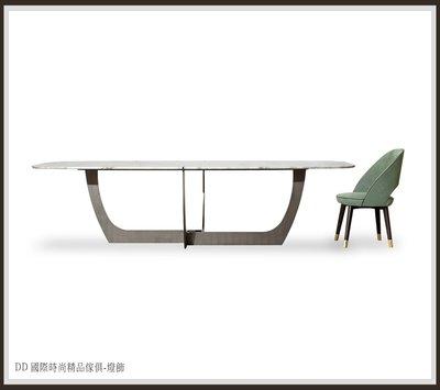 DD 國際時尚精品傢俱-燈飾BAXTER  ROMEO Table (復刻版)訂製 大理石桌餐桌220*100cm