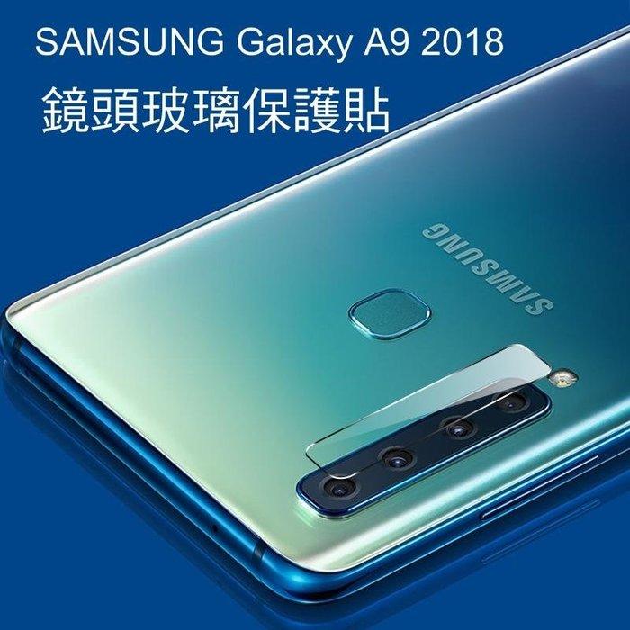 *Phone寶*SAMSUNG Galaxy A7 2018/ A9 2018 鏡頭玻璃貼 鏡頭貼 2.5D 硬度9H